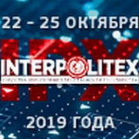 «INTERPOLITEX - 2019»