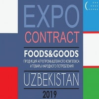 EXPO-CONTRACT FOODS&GOODS 2019