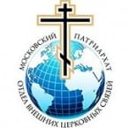 Russian Orthodox Church (Department of external Church relations)