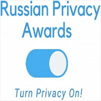 Премия Russian Privacy Awards 2020